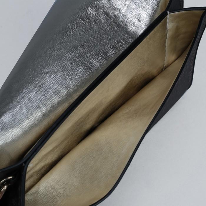 Клатч женский на клапане, 3 отдела, длинный ремень, цвет серый