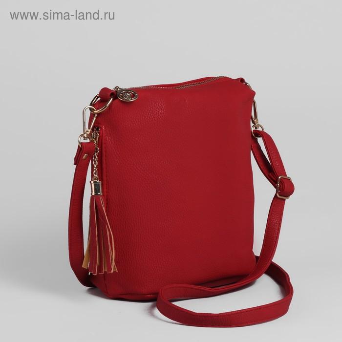 """Сумка женская на молнии """"Элен"""", 1 отдел, 2 наружных кармана, длинный ремень, бордовая"""