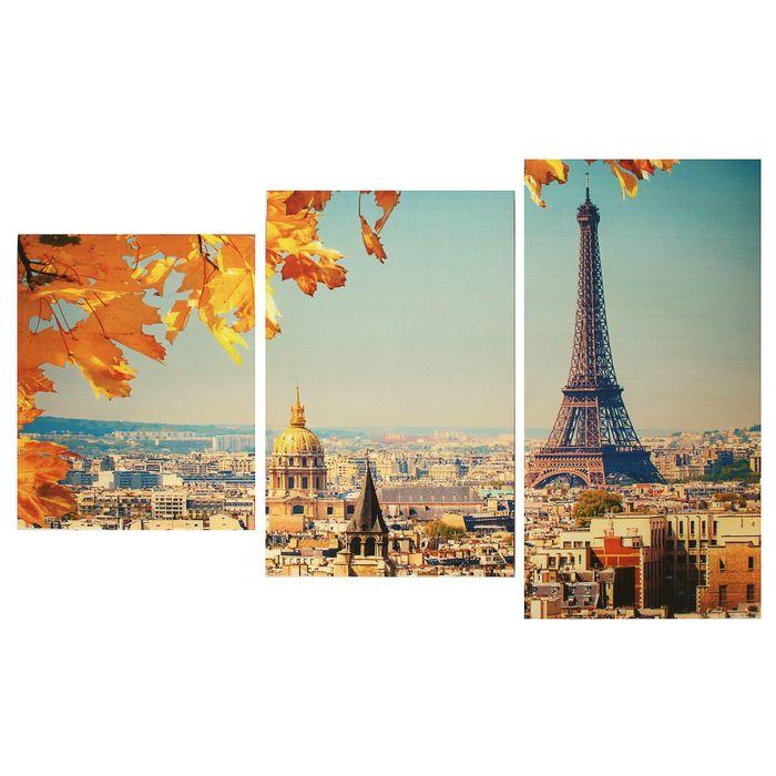 """Модульная картина на подрамнике """"Осенний Париж"""""""