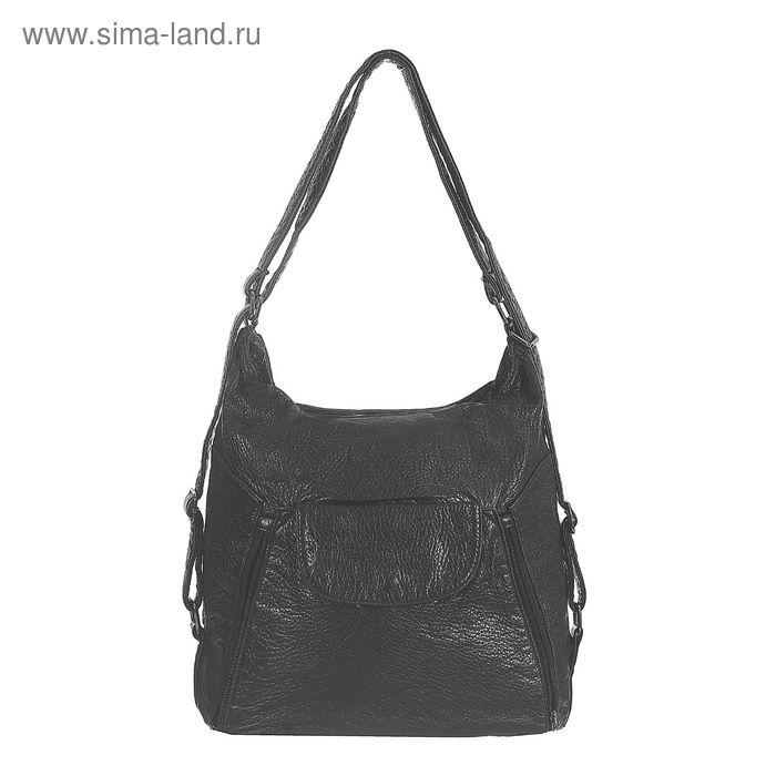 Рюкзак-сумка на молнии, 1 отдел с перегородкой, 1 наружный карман, серый