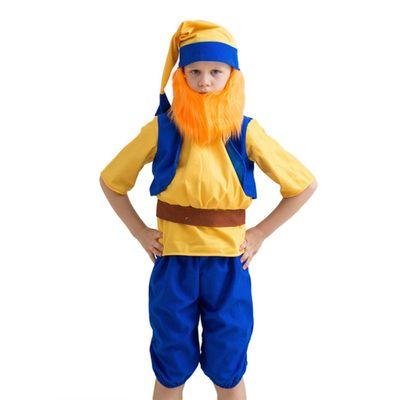 """Карнавальный костюм """"Гном в жилете"""", колпак, борода, кофта, набивной живот, пояс, бриджи, 5-7 лет, рост 122-134 см"""
