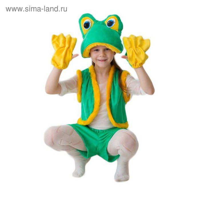 """Карнавальный костюм """"Лягушка-квакушка"""", шапка, жилет, шорты, перчатки, 5-7 лет, рост 122-134 см"""