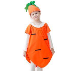 """Карнавальный костюм """"Морковка"""", шапка, платье, 5-7 лет, рост 122-134 см"""
