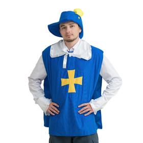 """Карнавальный костюм """"Мушкетёр"""", р-р 52-54, рост 170-175 см, цвет синий"""