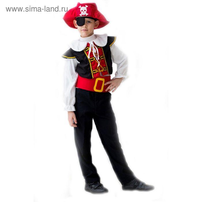 """Карнавальный костюм """"Отважный пират"""", шляпа, повязка на глаз, воротник, рубашка, жилет, пояс, 5-7 лет, рост 122-134 см"""
