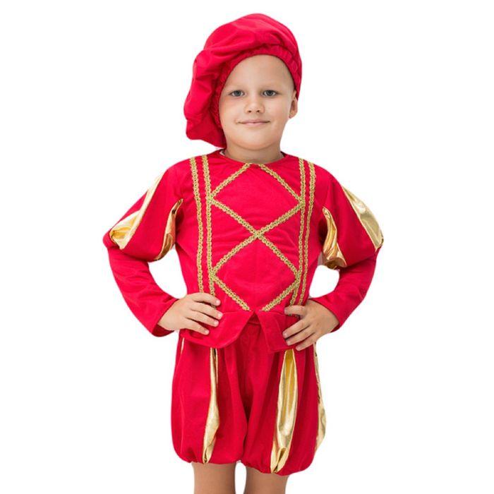 """Карнавальный костюм """"Принц"""", берет, кофта, шорты, 5-7 лет, рост 122-134 см - фото 1662830"""