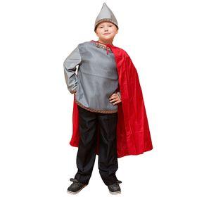 """Карнавальный костюм """"Богатырь"""", шапка, рубаха с кольчугой, плащ, р-р 32, рост 140 см"""