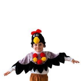 """Карнавальный костюм """"Ворона"""", шапка, воротник с крыльями, 5-7 лет, рост 122-134 см"""