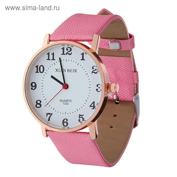 Часы наручные женские Xian Beir все цифры, ремешок розовый