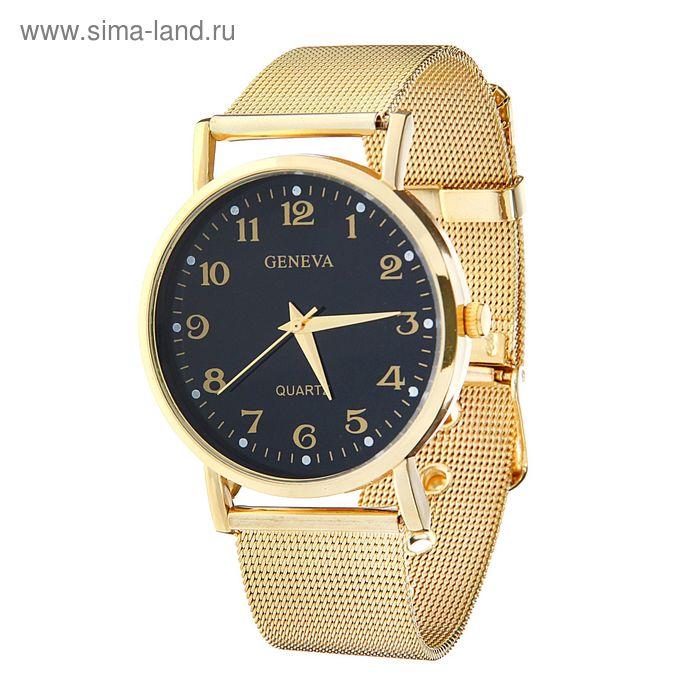 Часы наручные жен Женева, все цифры черный циферблат плетеный металлич браслет.