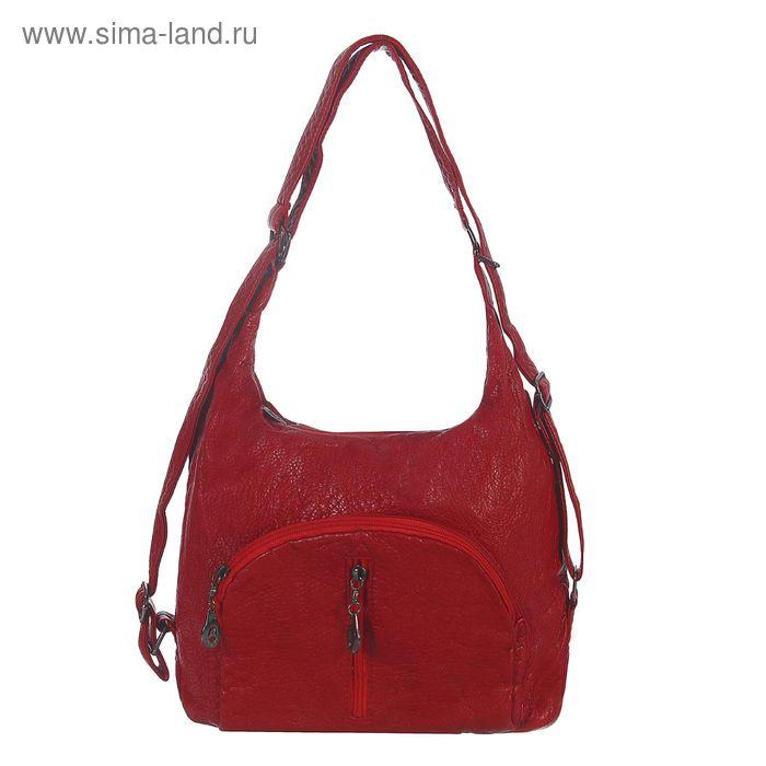 Рюкзак-сумка на молнии, 1 отдел с перегородкой, 3 наружных кармана, красный