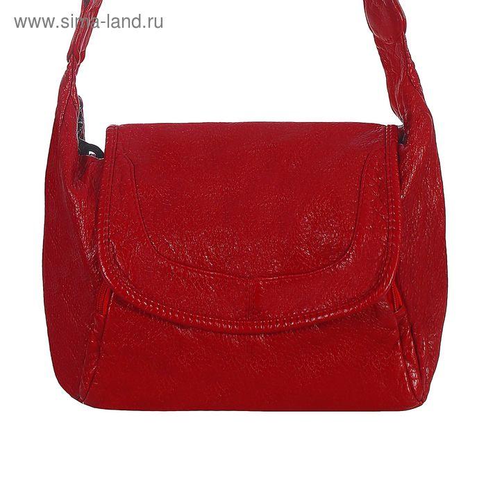 Сумка женская на молнии, 1 отдел с перегородкой, 2 наружных кармана, регулируемый ремень, красная