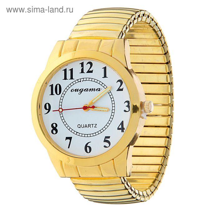 Часы наручные мужские  на браслете резинке желтый корпус, белый циферблат