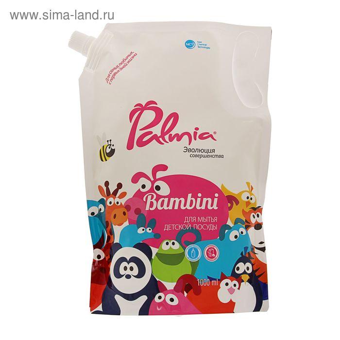 Средство для мытья детской посуды Palmia Bambini, 1 л