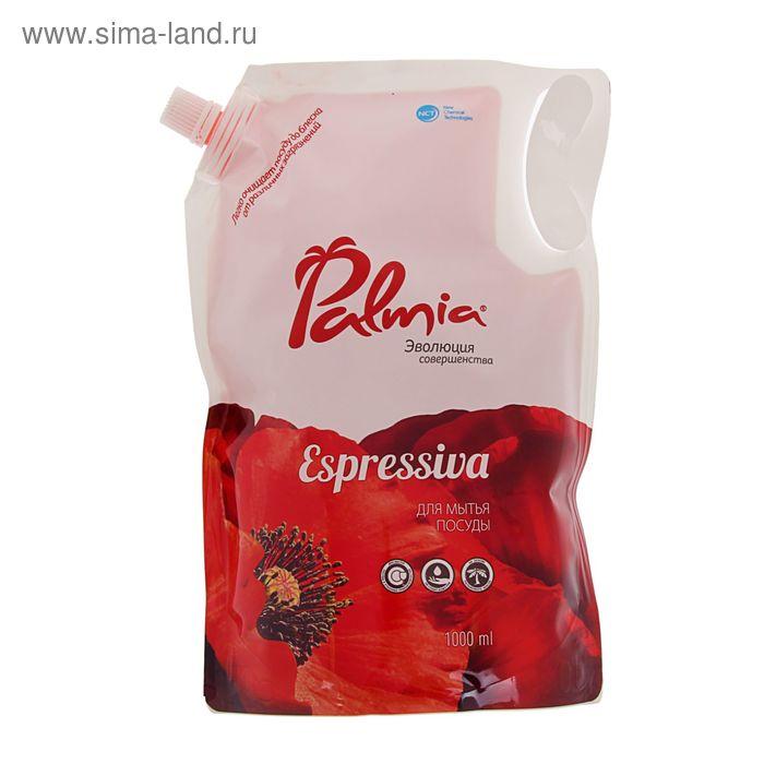 Средство для мытья посуды Palmia Espressiva, 1 л
