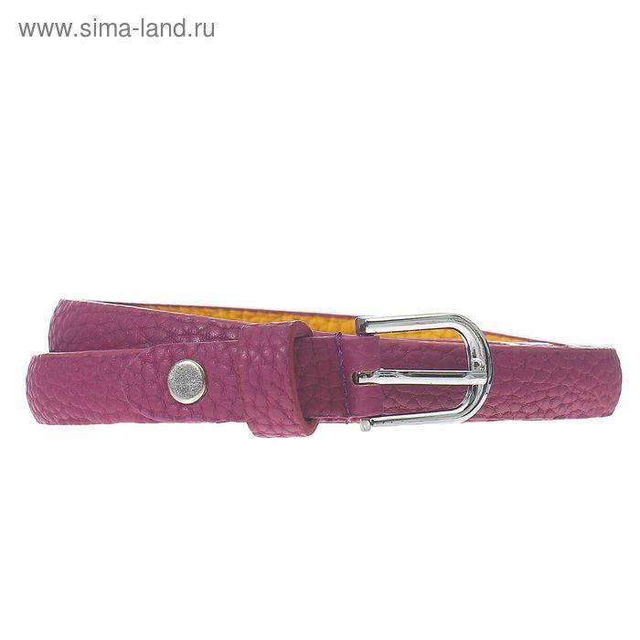 """Ремень женский """"Великан"""", винт, пряжка под металл, ширина - 1,5см, фиолетовый"""