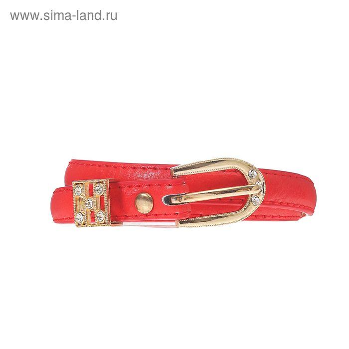 """Ремень женский """"Стразы"""", пряжка, хомут под металл, ширина - 1,5см, красный"""