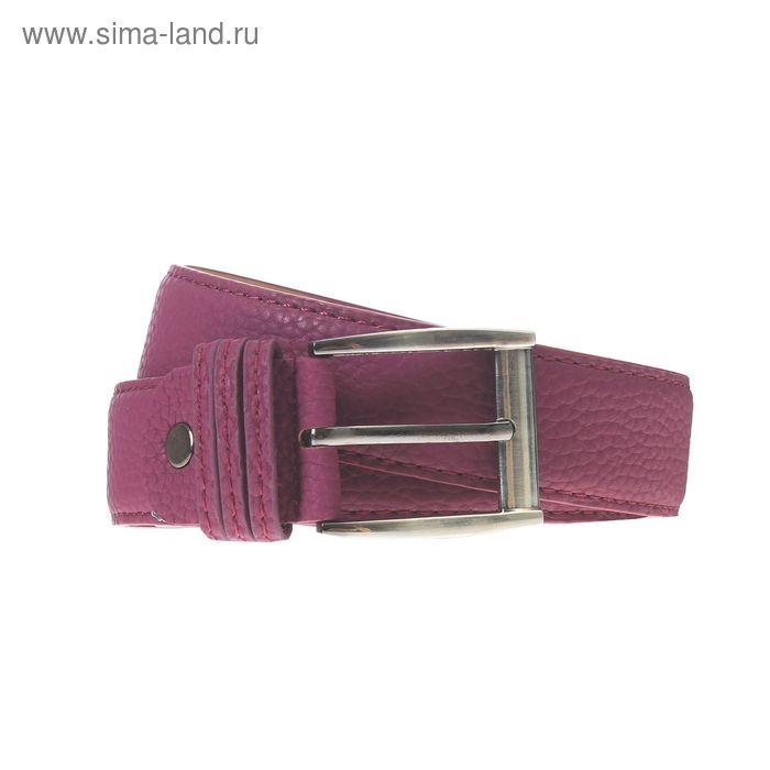 Ремень женский, винт, пряжка под тёмный металл, ширина - 3,5см, фиолетовый