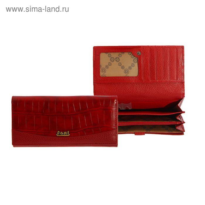 Кошелёк женский на клапане, 4 отдела, отдел для карт, 1 наружный карман, красный