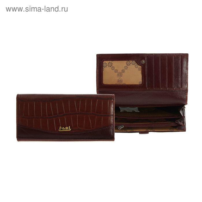 Кошелёк женский на клапане, 4 отдела, отдел для карт, 1 наружный карман, коричневый