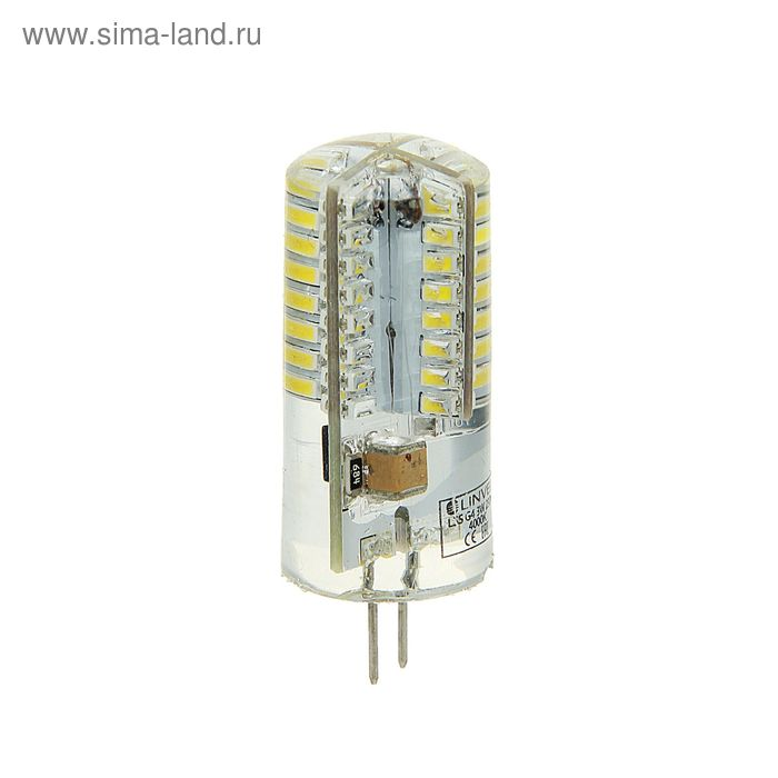 Лампа светодиодная Linvel LSS- G4, 220 В, 3 Вт, 4000 K