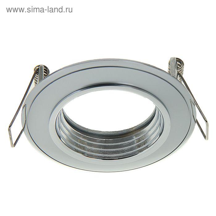 Светильник потолочный Linvel ELC-102 CH/PC/CH под MR-16, d-86мм., неповоротный, хром