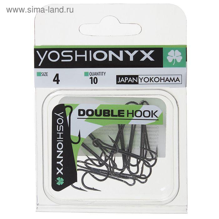 Двойники Yoshi Onyx Double Hook №4 BN (набор 10шт)