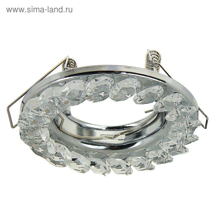 Светильник потолочный встраиваемый Linvel V 616 CH Clear, G5.3, 50Вт, d-84мм неповоротный