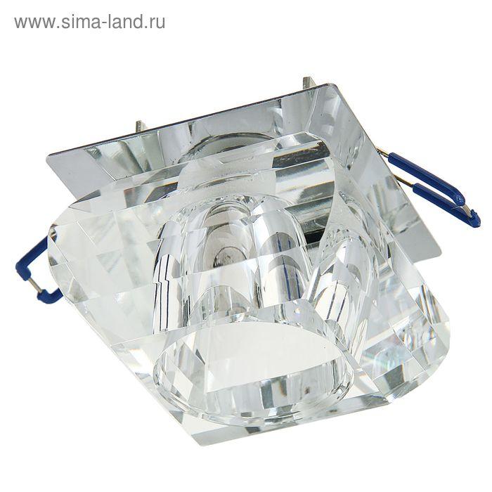 Светильник потолочный встраиваемый Linvel V 637 CH CLEAR, G5.3, 12 В, 35 Вт, d-70 мм