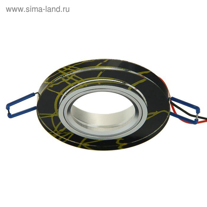Светильник потолочный встраиваемый Linvel V702, G5.3, 12В, 35Вт, d-90мм., с led подсветкой