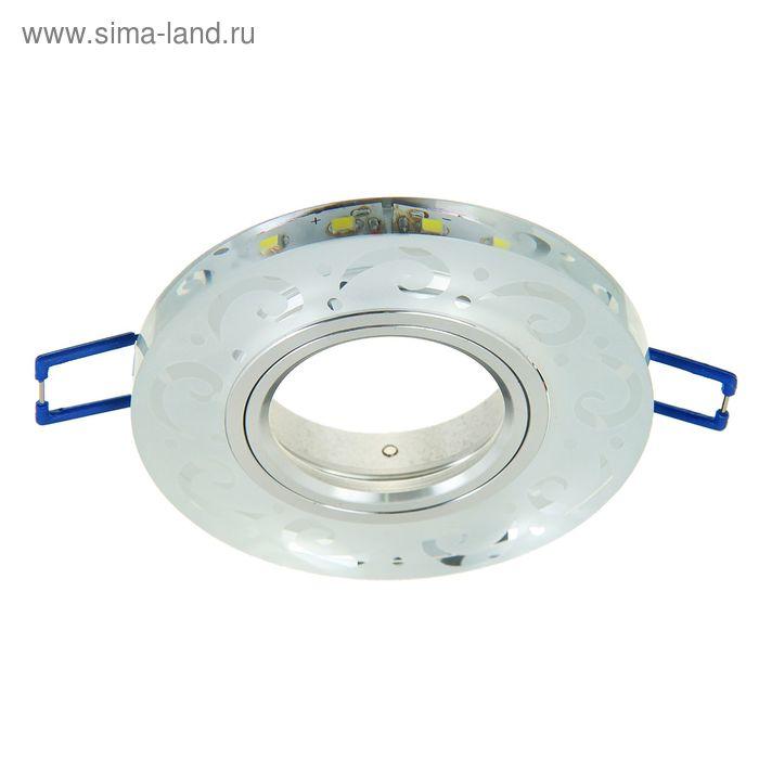 Светильник потолочный Linvel V 712, G5.3, 220/12 В, 35 Вт, с led подсветкой, d-90мм., хром