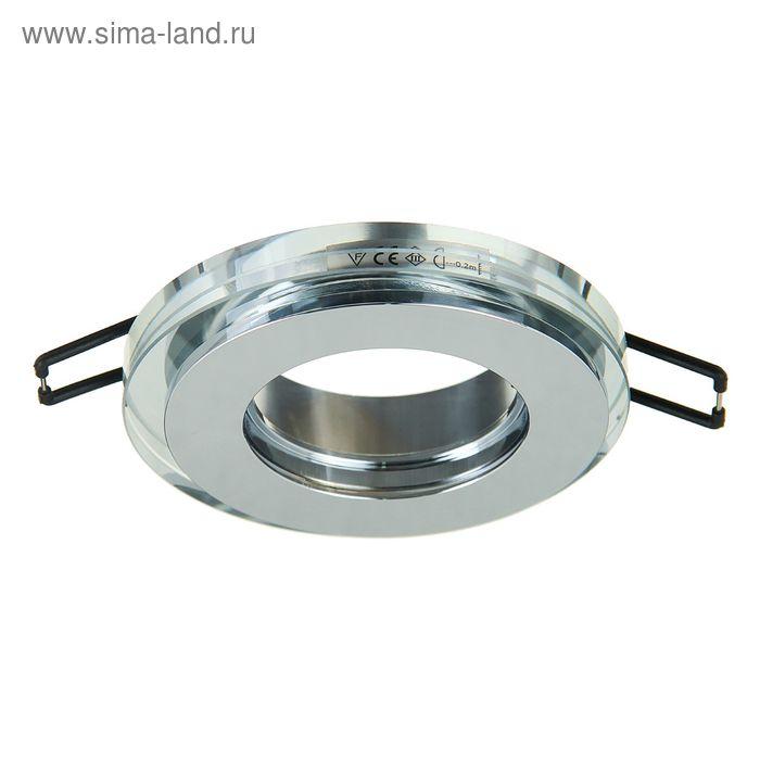 Светильник потолочный встраиваем.Linvel V 721 CH CL, G5.3, 220/12 В, 50 Вт,, d-90мм.,  хром