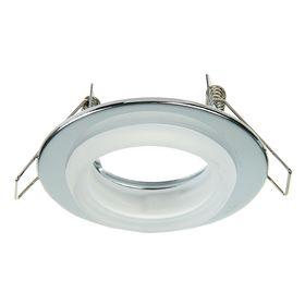 Светильник потолочный Linvel 730W CH/WH,  50Вт., d-81мм   хром белый Ош