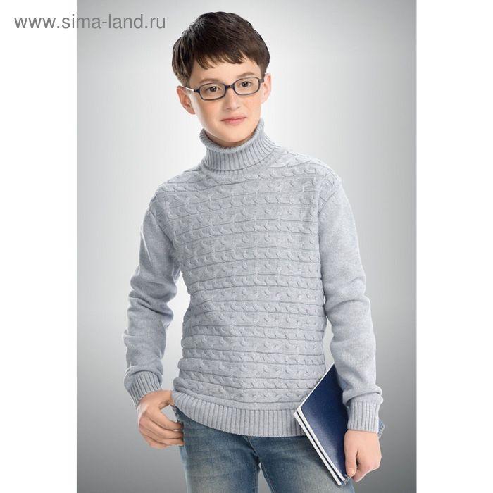 Джемпер для мальчика, рост 140 см, цвет серый BKJN4048
