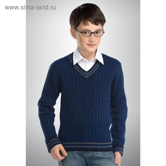 Джемпер для мальчика, рост 116 см, цвет синий BKJV4046
