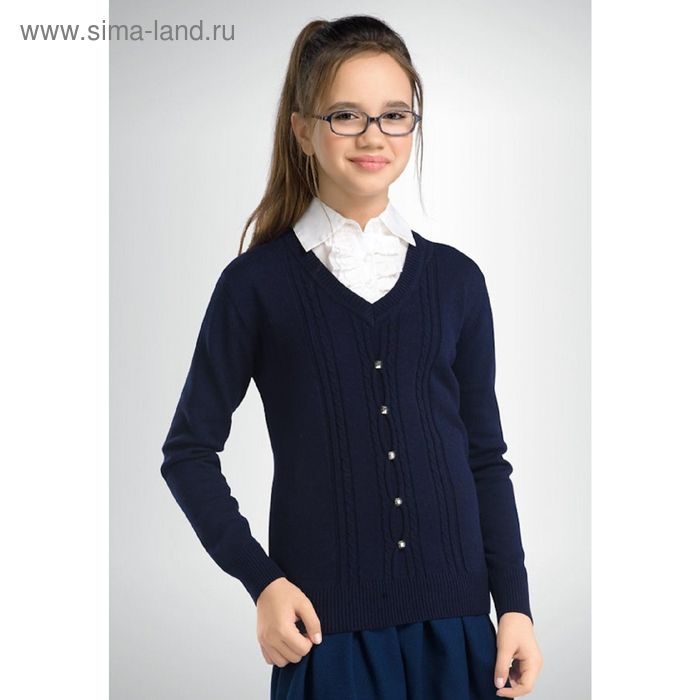 Джемпер для девочки, рост 134 см, цвет синий GKJR4062