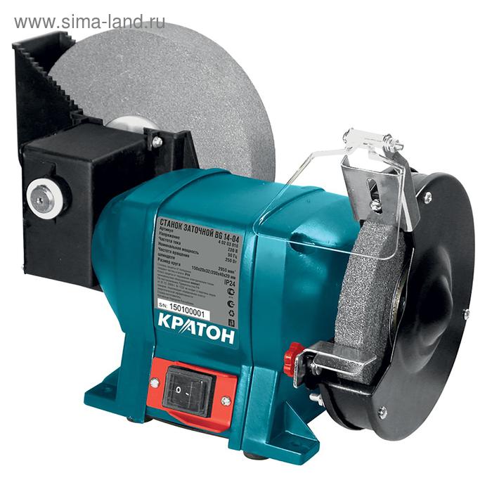 """Станок заточной """"Кратон"""" BG 14-04, 250 Вт, 2950 об/мин, 200 × 40 × 20 мм, 150 × 20 × 32 мм"""