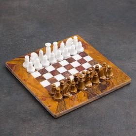 Шахматы «Элит», доска 20х20 см, оникс