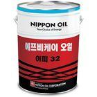 Гидравлическое масло Eneos DIAMOND HYDRAULIC EP 32, 20 л