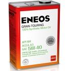 Моторное масло Eneos Gran Touring 100% Synt.SM 5/40, 0.94 л