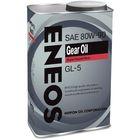 Трансмиссионное масло Eneos GEAR GL-5 80/90, 0.94 л
