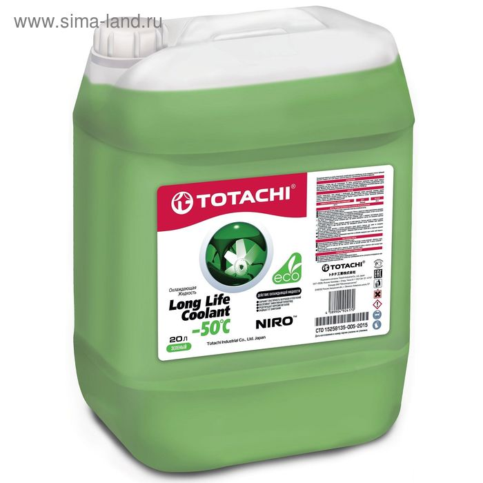 Жидкость охлаждающая Totachi NIRO LLC GREEN -50 C, 20 л