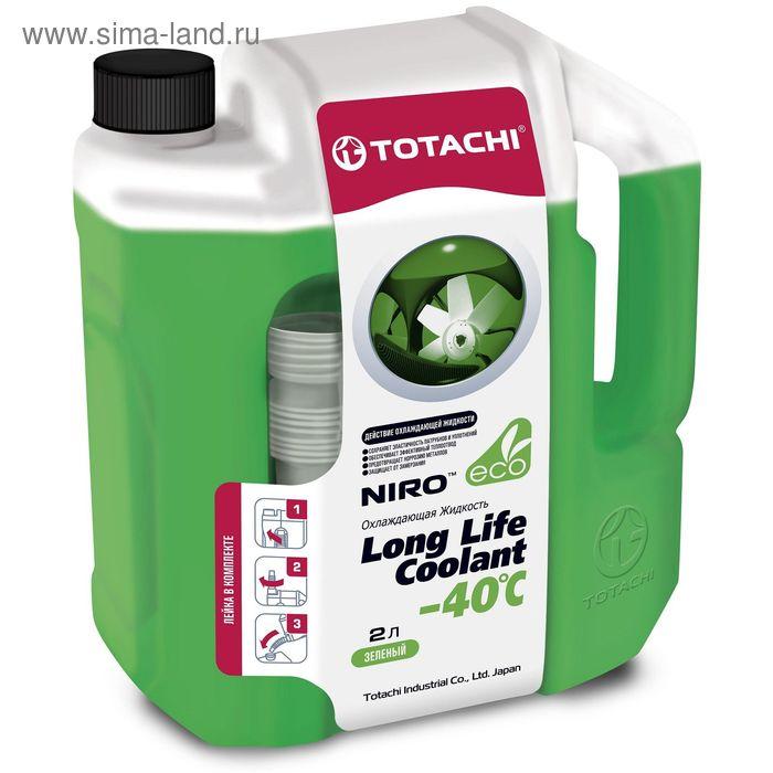 Жидкость охлаждающая Totachi NIRO LLC GREEN -40 C, 2 л