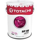 Трансмиссионная жидкость Totachi ATF SPIII, 20 л