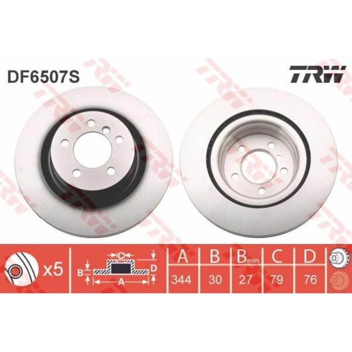 Диск тормозной TRW DF6507S