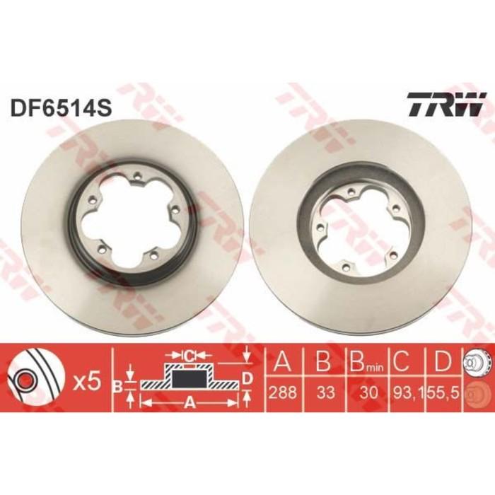Диск тормозной TRW DF6514S