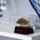 Корабль сувенирный в бутылке с золотистыми парусами «Семь футов под килем», 30 × 10 × 15 см