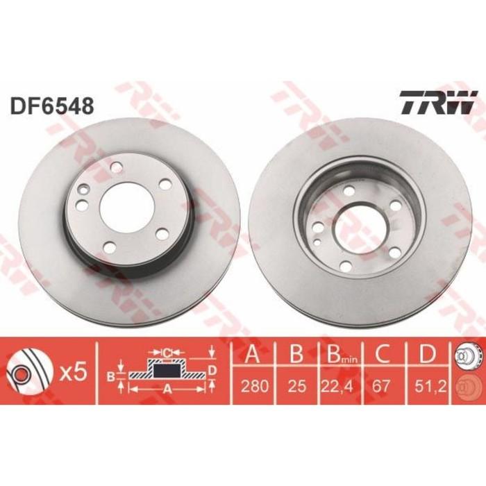 Диск тормозной TRW DF6548