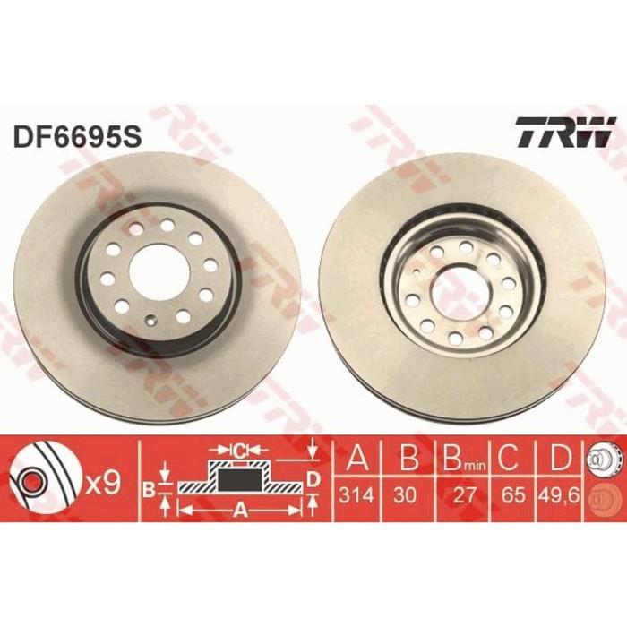 Диск тормозной TRW DF6695S