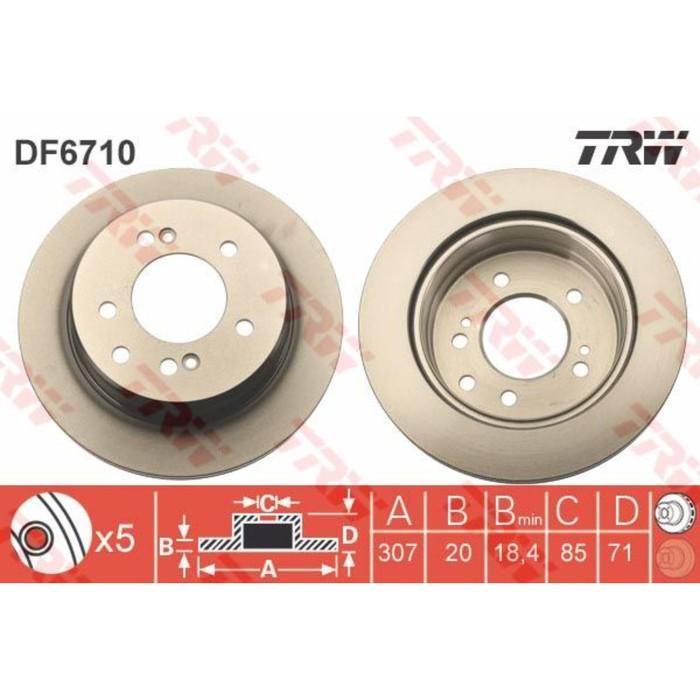 Диск тормозной TRW DF6710
